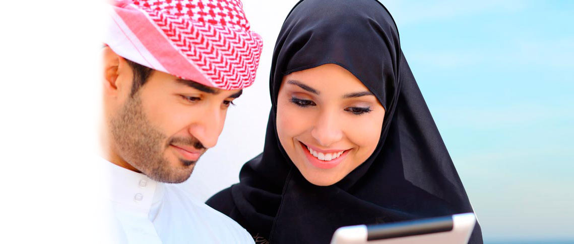 site de rencontre musulman international